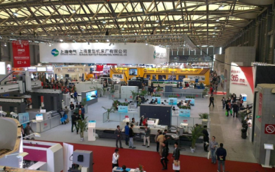 2020第七届上海国际表面处理及涂装、电镀展览会