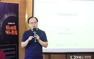 复朴投资管理合伙人赵敏:如何看待投融资及资本市场对企业的价值?