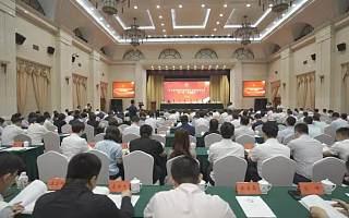 辽宁青企协会员代表大会暨十届三次理事会成功召开