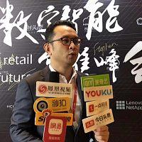 联想凌拓:智能数据驱动创新零售