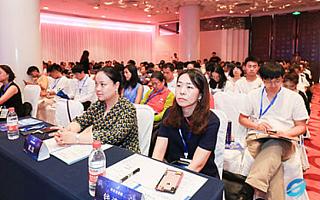 中国科协企业创新服务中心2019年度科技加速营在北京启动