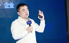 高翔:协助平台打造生态是产业金融的核心