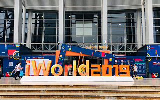 2019iWorld数字世界国际论坛 助力5G+VR行业新生态