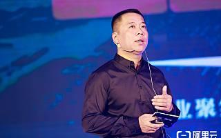 山东智汇谷总裁高庆民:携手阿里赋能聊城产业升级