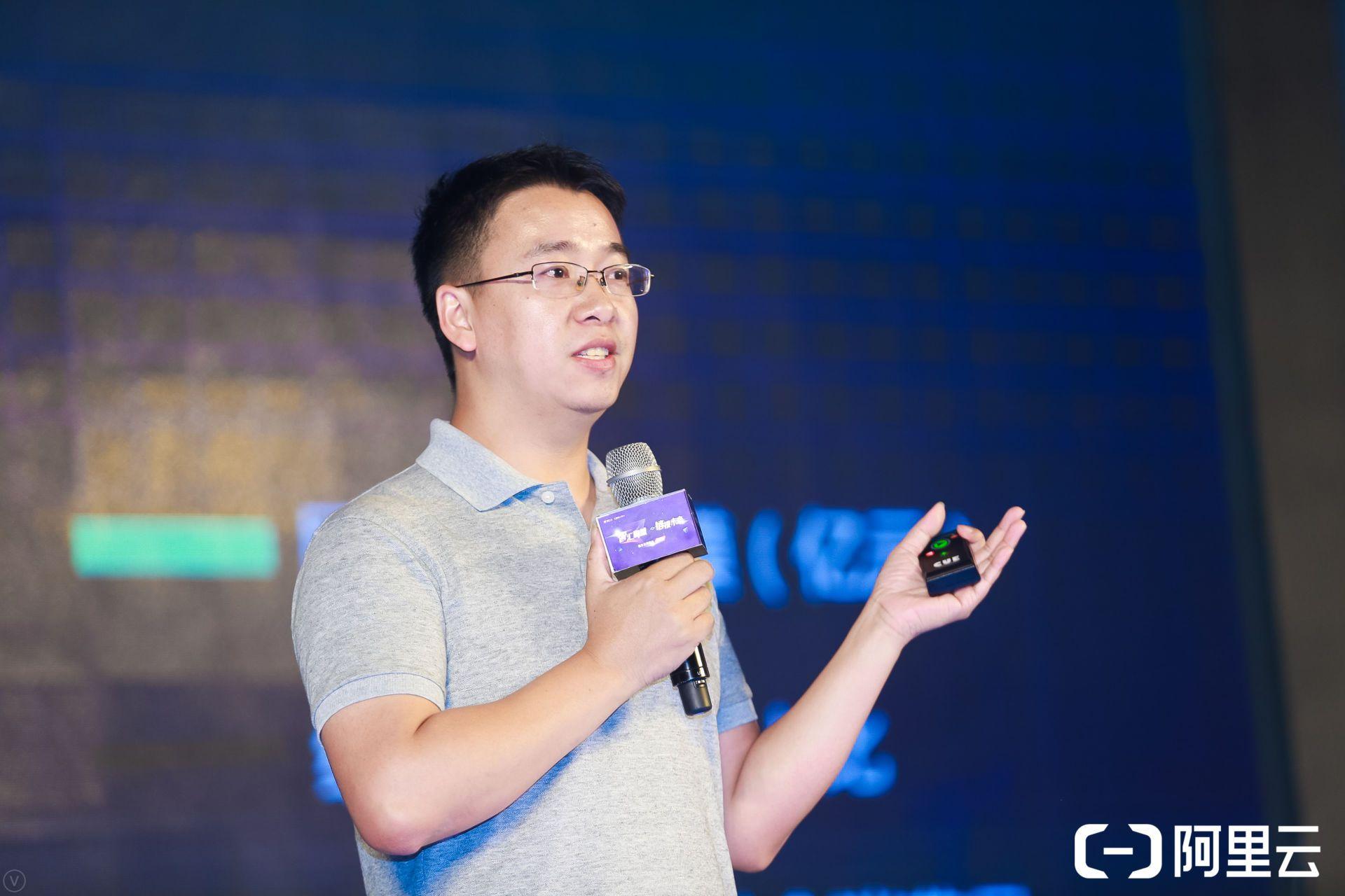 淘宝大学运营总监叶挺:数字商业时代如何进行人才培养?