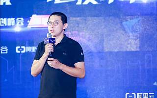 菜鸟物流云总经理王攀:物流行业如何从数字化到数智化?