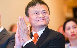 马云辞任董事长前现身淘宝村:种的土地比卖房子的土地贵,才是国家的希望