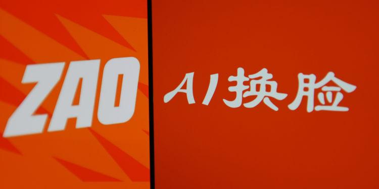 """AI换脸一夜刷屏,能""""ZAO""""多久?"""