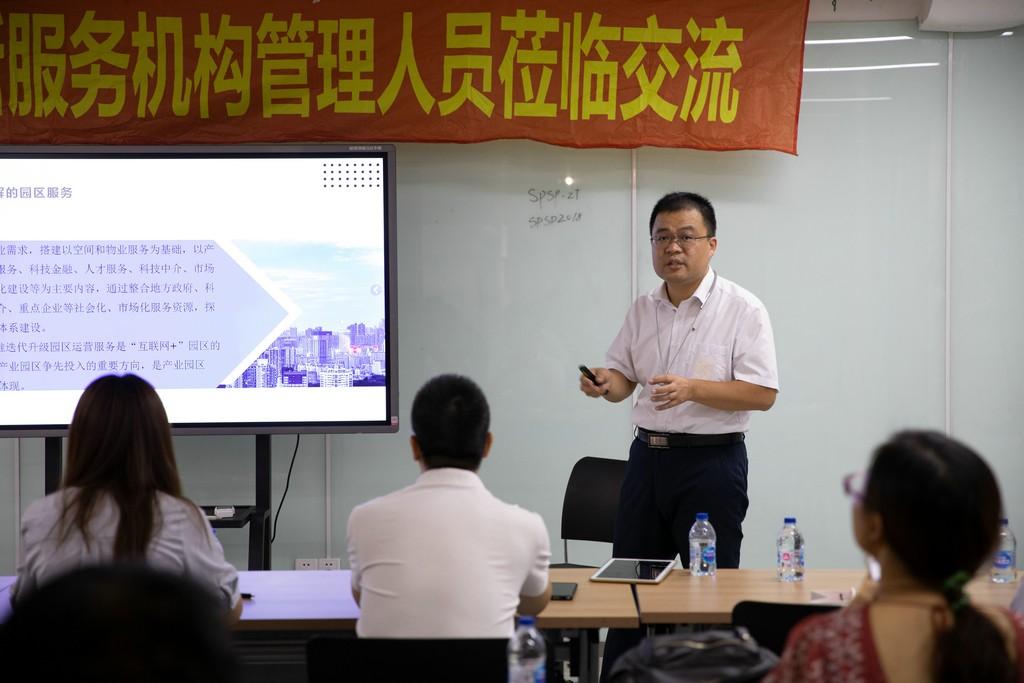 上海移动互联网产业促进中心主任唐才友_1.jpg