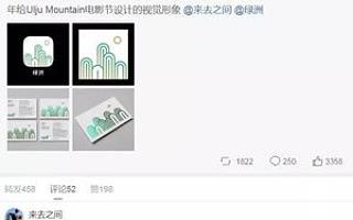 绿洲 App Logo 涉嫌抄袭,已在 iOS 端下架