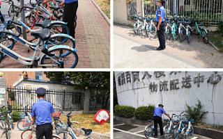 共享单车、共享文明!南昌高新区清理整治共享单车一刻不停!