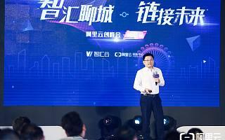 中国科技开发院张世明:数据是智能制造的核心