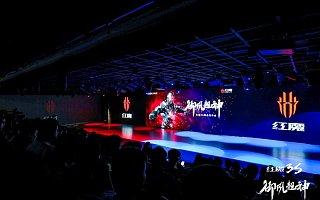 搭载生态级的内循环系统与90Hz屏幕,努比亚发布红魔3S | 钛快讯