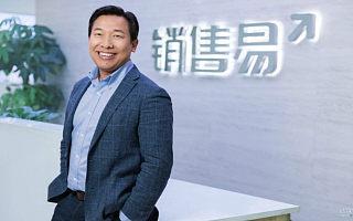 腾讯再度战略投资销售易1.2亿美元,将加深行业合作