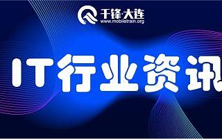 2019中国大学生就业报告出炉!
