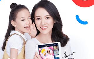 GoGoKid品牌升级焕新,以更优质内容赋能每个中国孩子