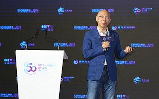 深创投刘纲:文创产业处于变局期和机遇期 垂直行业有大机会