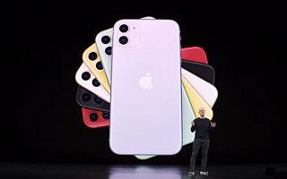 苹果iPhone 11来了,比iPhone XR还便宜1000块钱
