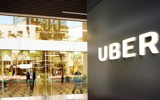 Uber再裁员,8%产品和工程人员遭殃|全球快讯