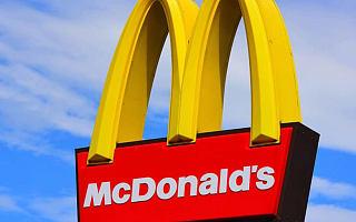 今年再次出手,麦当劳收购硅谷语音会话科技创企|全球快讯