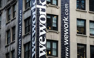 WeWork为何会在市场上遇冷?