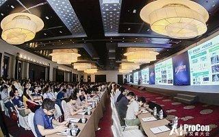 2019AI开发者大会 在北京拉开帷幕