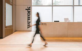 无视软银警告,WeWork本周将开启IPO路演