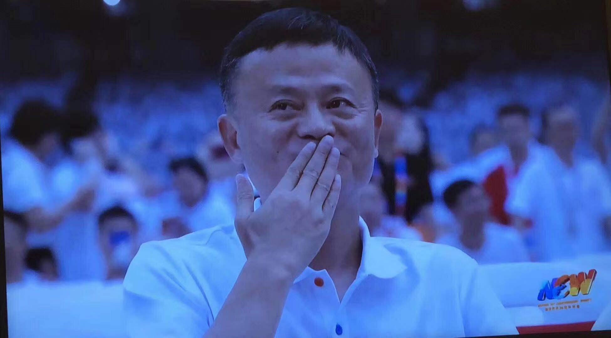 马云卸任阿里巴巴董事长:没想到这天来得这么快