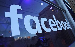 Facebook的Libra在瑞士申请支付许可遇挫,面世或推迟|全球快讯