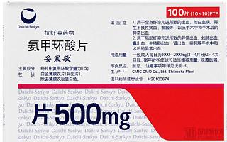 实现微针贴剂量产,中科微针成为全球微针给药产业化引领者