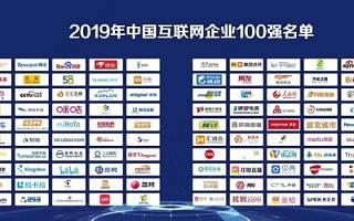 教师节荔枝赖奕龙内部信:荔枝已成为中国最大的音频互动娱乐平台,成立六年至少做对了三件事