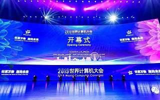 """荣之联获评""""2019中国大数据企业50强"""""""