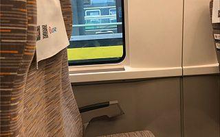 高铁动车火车坐过站咋办?很多人不知道可以免费返回
