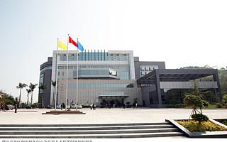 肇庆高新区奋力建设国内一流国家高新区