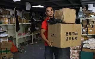 中秋节,这对父子送出六百多件快递