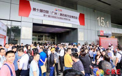 2020年广州餐饮食材展览会