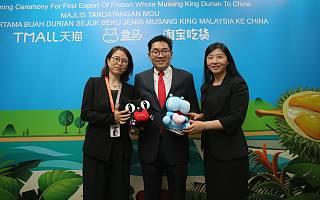 让中国吃货爱上南洋好货 阿里巴巴举办马来西亚周