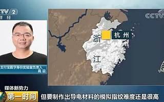 晚报|优信COO彭惟廉辞职 vivo发布5G无界瀑布屏NEX3