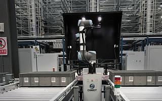 创新 | 德国库卡机器人技术应用中心在光谷揭牌