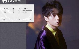 """QQ音乐「S制造」推出谢宇伦新歌,掀起""""卸任""""评论热潮"""