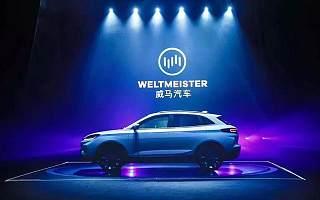 威马汽车大股东变更:为上市做准备 最快本月底宣布