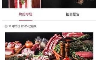 猪肉价格上涨46.7%,AI养猪到底哪家强?
