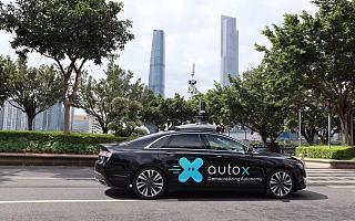 AutoX完成一亿美元A轮融资,东风领投,阿里巴巴入局 | 钛快讯