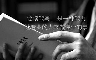 """喜马拉雅成为""""云舒写""""新增投资方"""