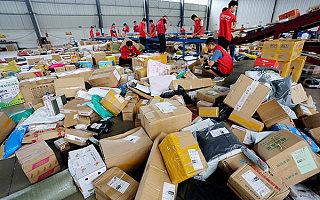 507亿件!中国包裹快递总量超欧美等发达经济体总和