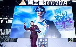 HTC汪丛青:Cosmos将成为HTC Vive销售量最高的产品