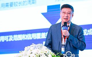 中国银行前行长李礼辉:基于区块链的数字信任将重构金融、经济革命