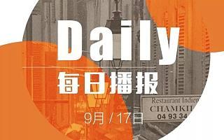 """【未央今日播报】中国人寿计划筹建互联网寿险公司 支付宝推出""""轻会员"""""""