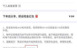 """鉴别存疑、隐藏收费条款 毒APP上线五年""""小聪明""""不断"""