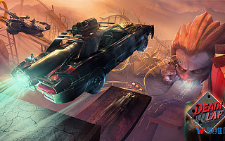 暗黑赛车游戏《Death Lap》将登陆Quest、Rift平台